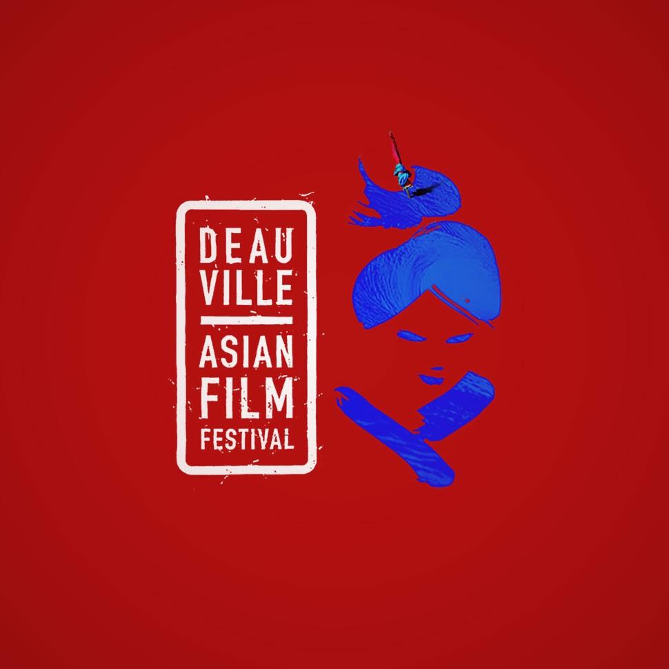 site internet festival du film asiatique de deauville